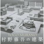 murano展2015_ページ_1