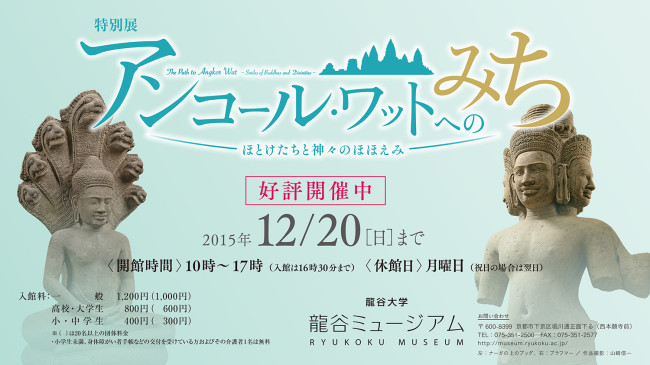 京都駅西_ハイレゾ・ナビタ.indd